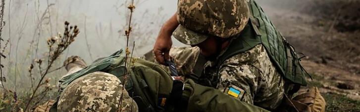 На Донбасі терористи поранили українського захисника