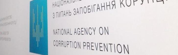 НАЗК перевірить декларації Зеленського і Баканова з урахуванням даних про офшори