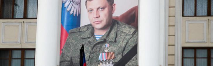 С паршивой овцы. Как Украине гибридно использовать смерть Захарченко