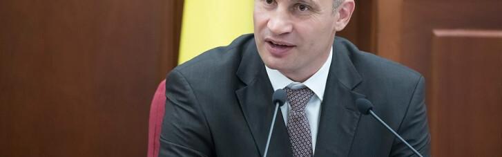 Виталий Кличко: Киев вошел  в ТОП-10  самых успешных городов мира  по рентабельности инвестиций