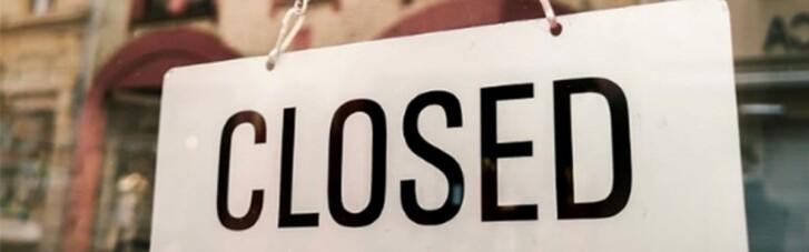 В Киеве закрыли четыре ресторана из-за нарушения карантина