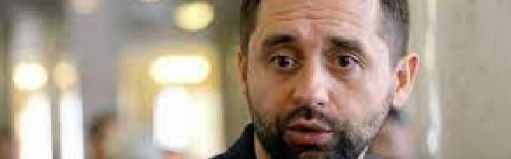 """Арахамія анонсував створення ТСК по """"вагнерівцям"""" наступного тижня"""