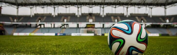 У Бразилії стадіон назвали на честь зірки футболу