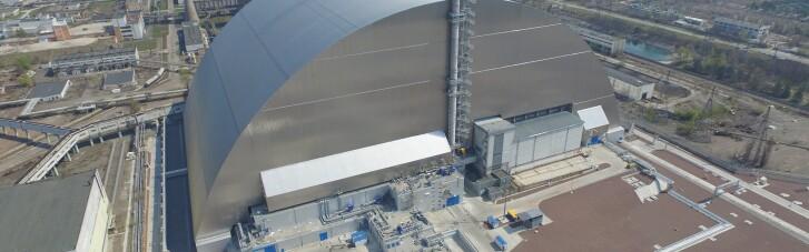 Кабмин согласовал выделение Чернобыльской АЭС 1,4 млрд грн