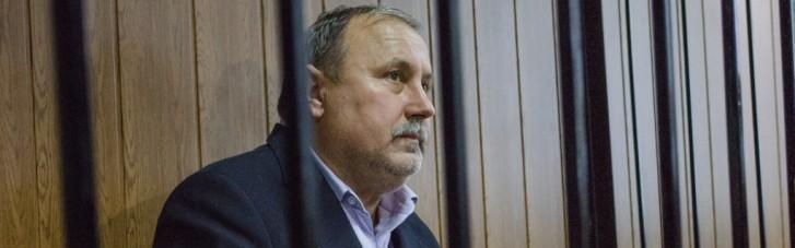 Ексзаступник голови Миколаївської ОДА, в будинку якого знайшли тунелі з золотом, розплакався в суді