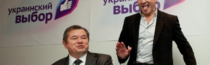 """В офисе """"Украинского выбора"""" Медведчука проходят обыски"""