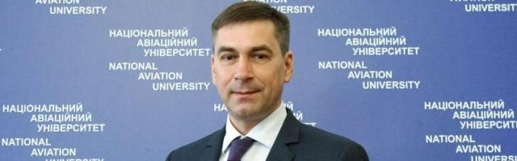 Ректор НАУ Максим Луцкий стал почетным профессором Национального аэрокосмического университета им. Жуковского