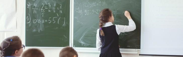"""Рисуют букву """"а"""" в квадратике. Почему украинские школьники не знают математику"""