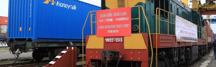 """Україна за програмою """"Велике будівництво"""" розвиватиме інфраструктуру для перевезень """"море-залізниця"""""""