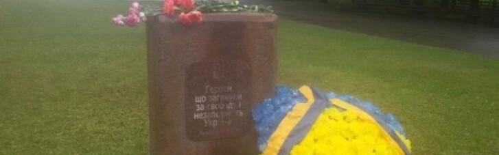 В рамках реконструкции в центре Харькова убрали памятный знак Героям Украины