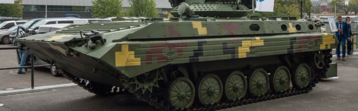 БМП-1 не вечна. Что Украине делать с нехваткой легкой бронированной техники