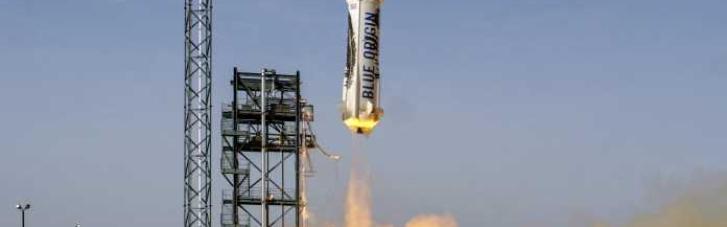 Миллиардер Безос слетал в космос и успешно вернулся на Землю (ВИДЕО)