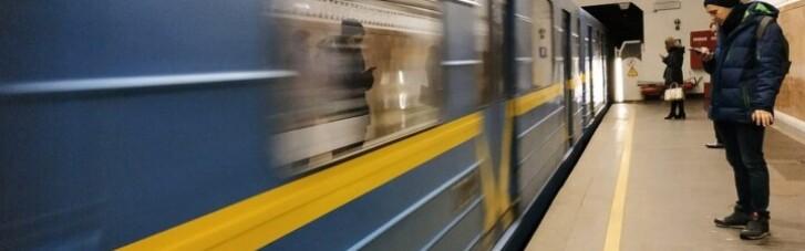 В Киеве из-за локдауна изменят графики движения поездов метро