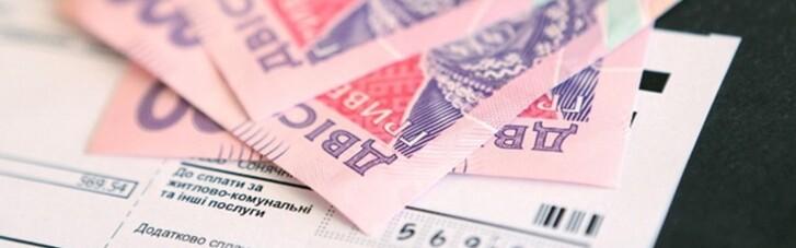 ОПЗЖ зіграє з Банковою в тарифи. Як ціни на тепло і воду стануть політичною зброєю після виборів