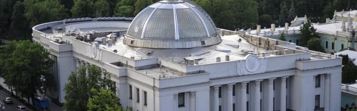 Комітет Ради рекомендував прийняти законопроєкт про процедуру заочного арешту