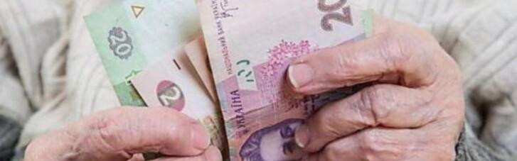 Кабмин отложил начало дополнительных выплат пенсионерам