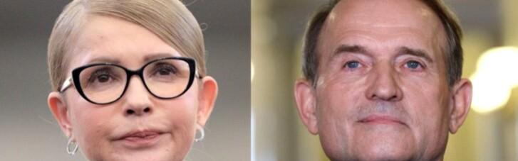 """Попрацювати на """"Газпром"""". Як Тимошенко з Медведчуком повертають Україну на газову голку"""