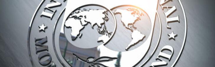 В Кабмине рассказали о пяти условиях МВФ, которые нужно выполнить для получения транша