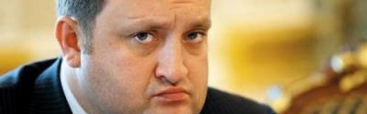 """Генпрокуратура разрешила Арбузову и """"Семье"""" вывести из Украины 1,5 млрд.? (обновлено)"""
