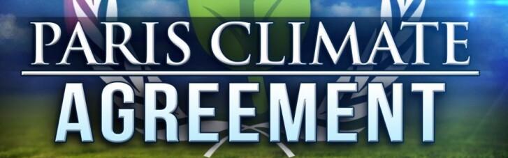 США повернулися до Паризької кліматичної угоди