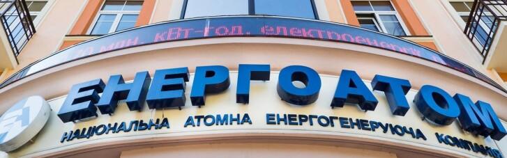 """Свинарчуки Зеленского ждут свое. Как на Банковой будут управлять """"Энергоатомом"""" в ручном режиме"""