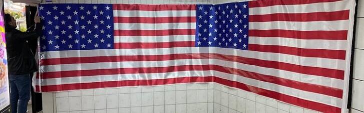 """У Харкові """"з'явилася"""" станція метро імені НАТО з американським прапором (ФОТО)"""