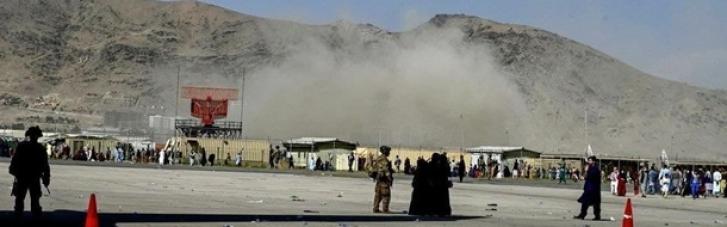 Біля аеропорту Кабула прогримів новий вибух