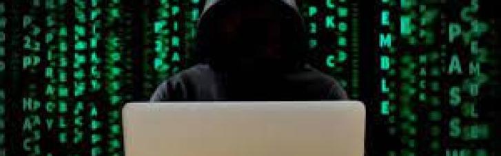 Сім років в'язниці та 2,5 млн доларів реституції: в США засудили українського хакера