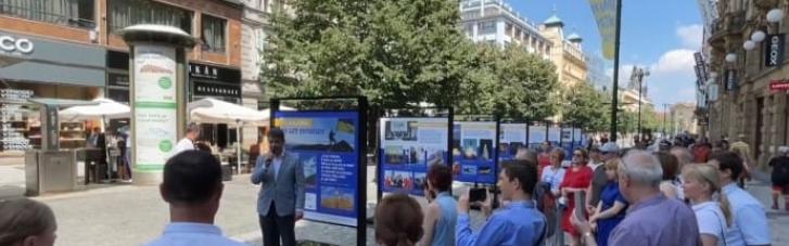 В Праге открыли выставку, посвященную независимости Украины