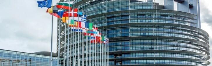 Європарламент рекомендував відключити Росію від SWIFT