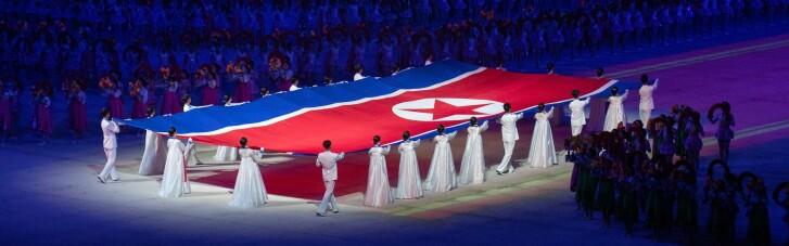 Північна Корея відмовилася від участі в Олімпіаді у Токіо, — ЗМІ