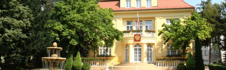 Словакия следом за Чехией выдворяет трех российских дипломатов