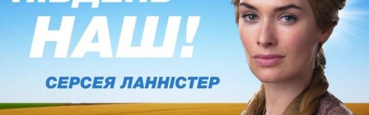 """Елітний продукт. Хто дивиться """"Гру престолів"""" в Україні і що політтехнологи з США вкрали в українців"""