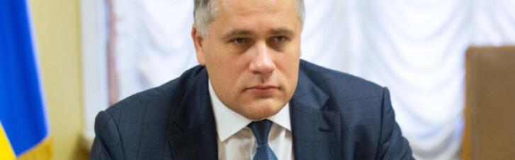 """Україна запропонувала Іспанії взяти участь у """"Кримській платформі"""""""