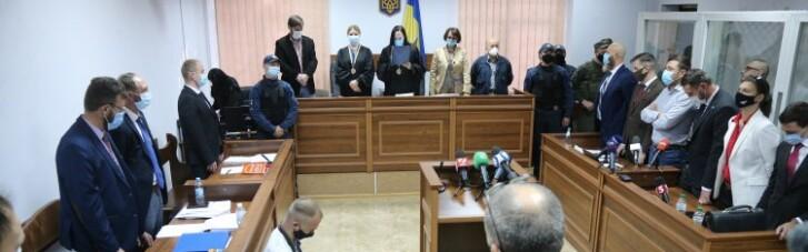 Присяжные в деле Шеремета. Какую роль они должны сыграть по замыслу Банковой