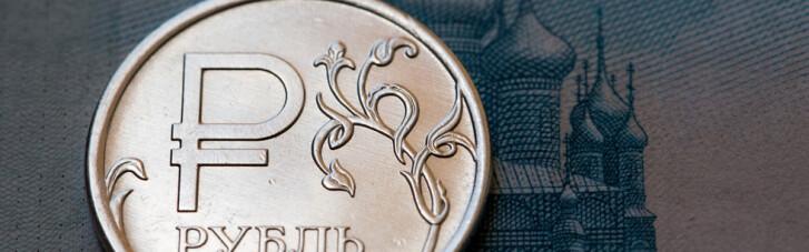 Страшне занурення. Чому економіка Росії піде в кризу раніше всього світу