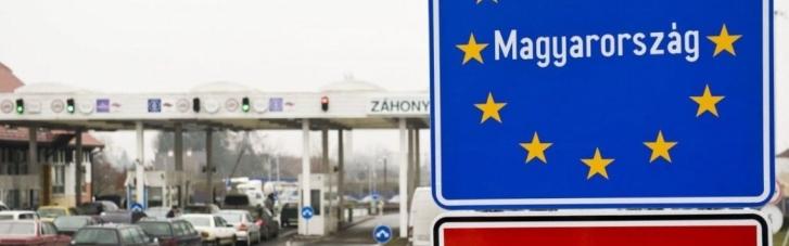 """Привитые российским """"Спутником V"""" венгры хотели попасть в Украину, дав взятку пограничникам"""