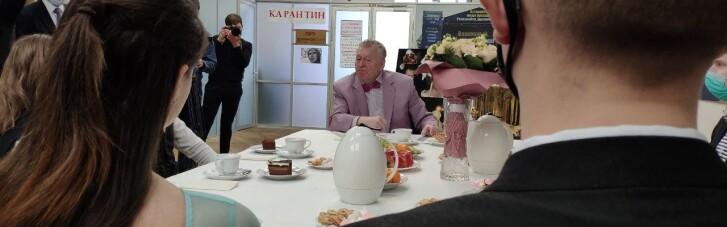 """""""У меня были Оля и Юра"""": Жириновский в розовом пиджаке рассказал студентам о любви (ФОТО)"""