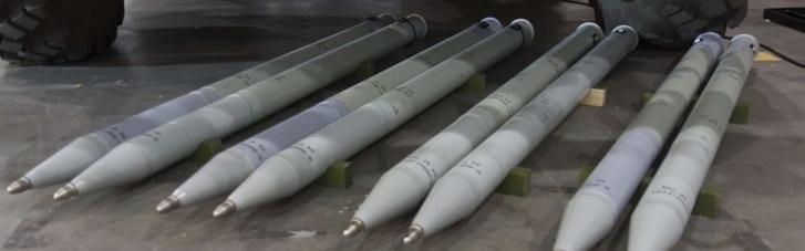 """Ракети для авіації. Чому нам мало однієї РС-80 """"Оскол"""""""