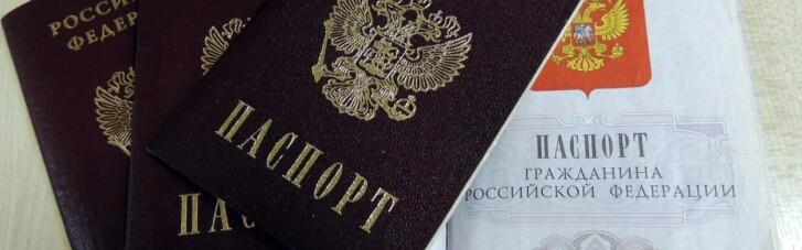 Россия раздала больше полумиллиона своих паспортов в ОРДЛО