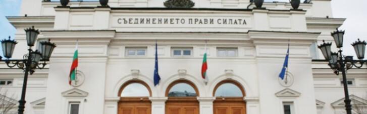 Болгарія на порозі нових виборів: дві спроби створення уряду провалилися