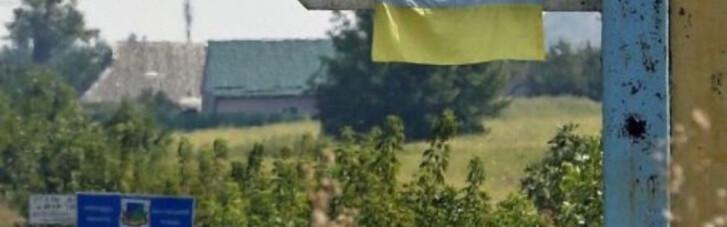 Рывок пехоты. Зачем ВСУ взяли еще одну высоту под Марьинкой