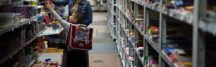 У половины россиян не хватает денег, чтобы собрать детей в школу, - опрос