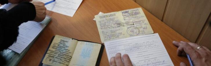 Регистрация в один клик. Смогут ли украинцы прописаться, не вставая с дивана