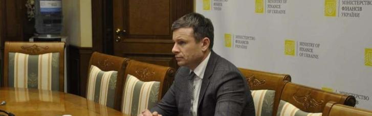 Марченко розповів, хто потрапить під непрямі методи контролю за витратами