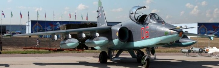 Россия перебросила в оккупированный Крым эскадрилью штурмовиков