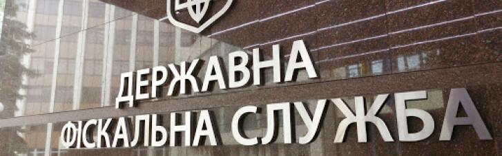 Бюро економічної безпеки запрацює через півроку, — глава ДФС