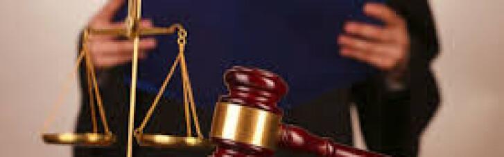 """Робота сервісу """"ОК, Альфа"""" може бути призупинена через суд розробників з банком за авторські права"""