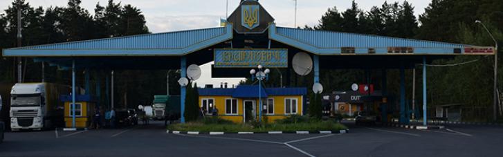 """Украинские пограничники ответили Лукашенко на """"оружие из Украины"""""""
