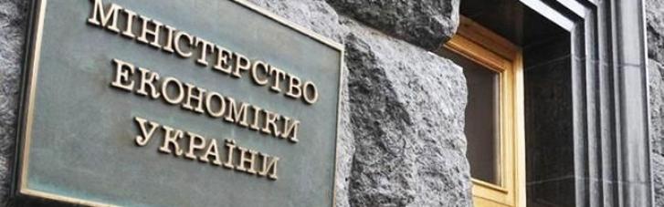 Мінекономіки оприлюднило приватизаційний список з понад 730 держпідприємств
